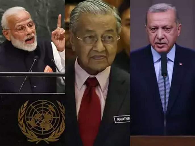 india weighs trade curbs on turkey malaysia over kashmir | काश्मीर प्रश्नावर पाकचं समर्थन तुर्की अन् मलेशियाला पडणार भारी, भारत देणार 'असा' झटका