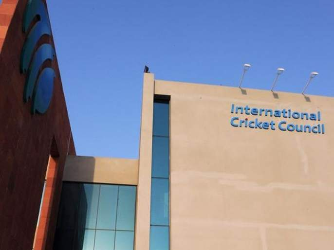 ICC Board Meet Finding independent chairman after Shashank Manohar sole agenda   अध्यक्षांच्या निवड प्रक्रियेवर चर्चा;आयसीसीची आज बैठक
