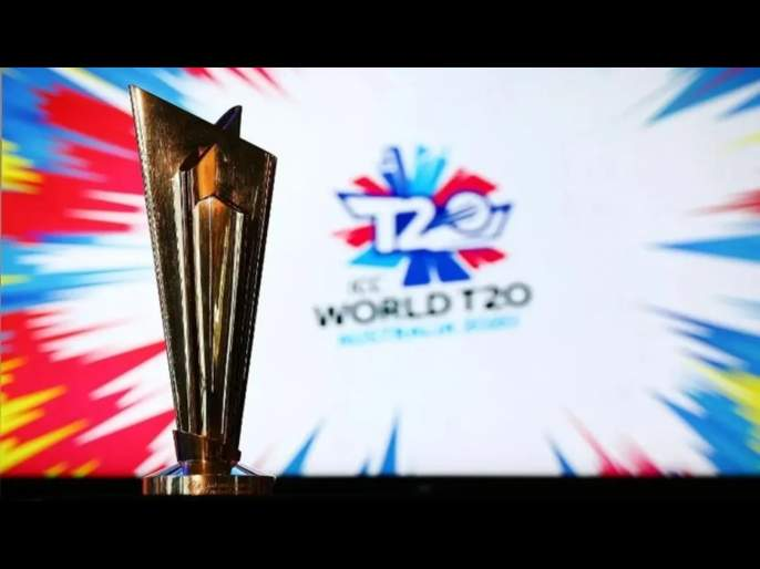 India could lose 2021 T20 World Cup hosting rights as BCCI fails to secure tax exemption svg   ICCचा मोठा दणका; BCCIला गमवावे लागेल 2021च्या ट्वेंटी-20 वर्ल्ड कपचे यजमानपद