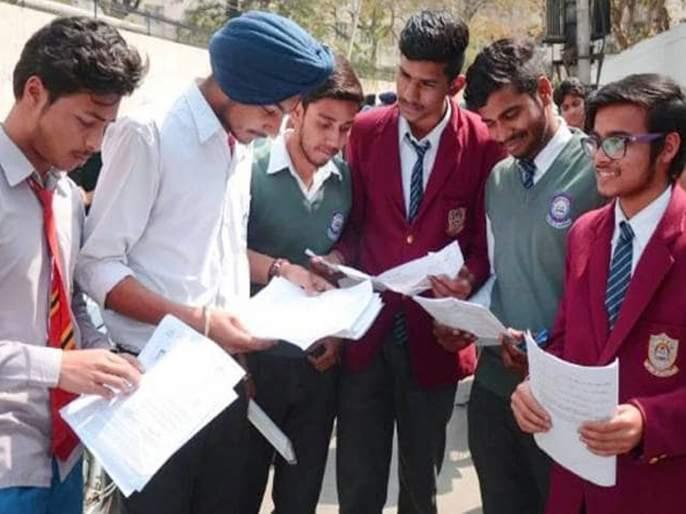 ICSE Class 10th and Class 12th results declared | ICSE 10th ,12th Results: आयसीएसई बोर्डाचा दहावी, बारावीचा निकाल जाहीर; मुंबईची जुही कजारिया देशात पहिली