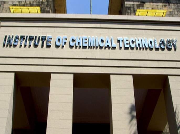 Contractors of ICT professors can get billions of contracts | आयसीटीतील प्राध्यापकाच्या कंपनीलाच कोट्यवधींची कंत्राटे