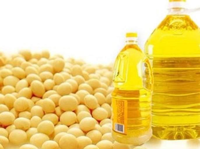 edible oil prices rise by 5 to 8 rupees due to the low arrival of soybeans! | सोयाबीनच्या आवकअभावी ५ ते ८ रुपयांनी वधारले खाद्यतेलाचे भाव!