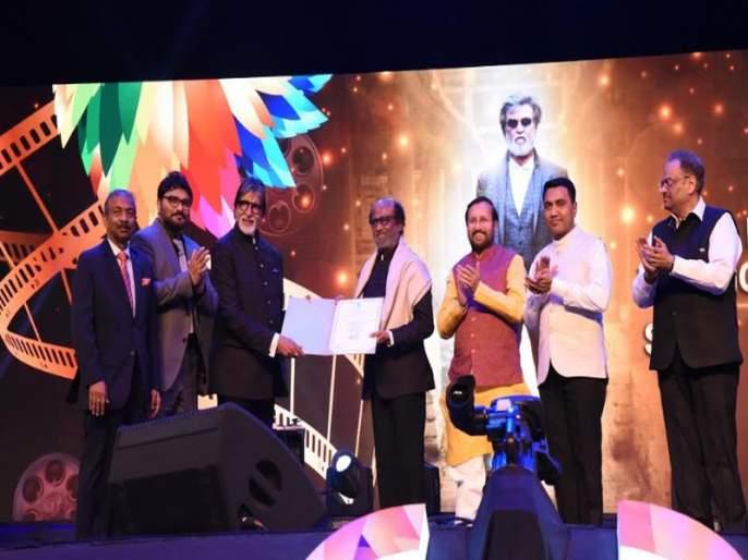 IFFI 2019 opening ceremony: Rajinikanth receives Icon of Golden Jubilee award | लोकांच्या उपकारातच राहीन - अमिताभ बच्चन; इफ्फीचे शानदार उद्घाटन