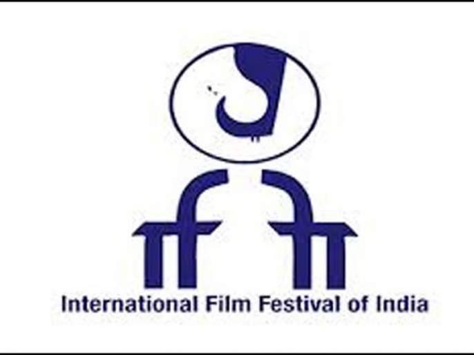 Criticism of Iffi's event in Goa   गोव्यात इफ्फीच्या आयोजनावरून टीकेचा सूर;अधिवेशन अर्ध्या दिवसात गुंडाळले