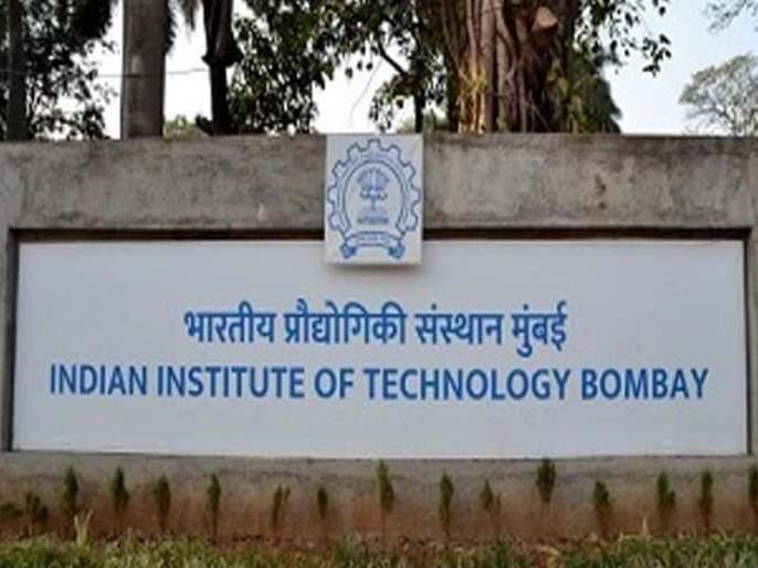 Website creation by IIT Bomb for PPE | पीपीईसाठी आयआयटी बॉम्बेकडून संकेतस्थळाची निर्मिती