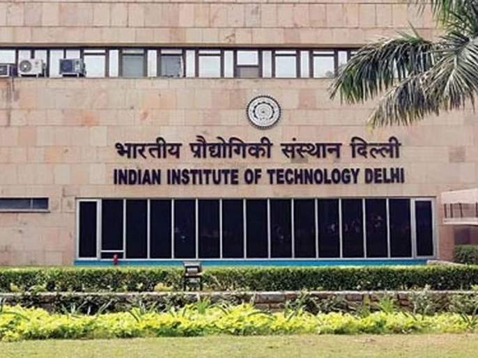 mess will be started in IIT   आयआयटीमधील 'ती' खानावळ सुरू होणार