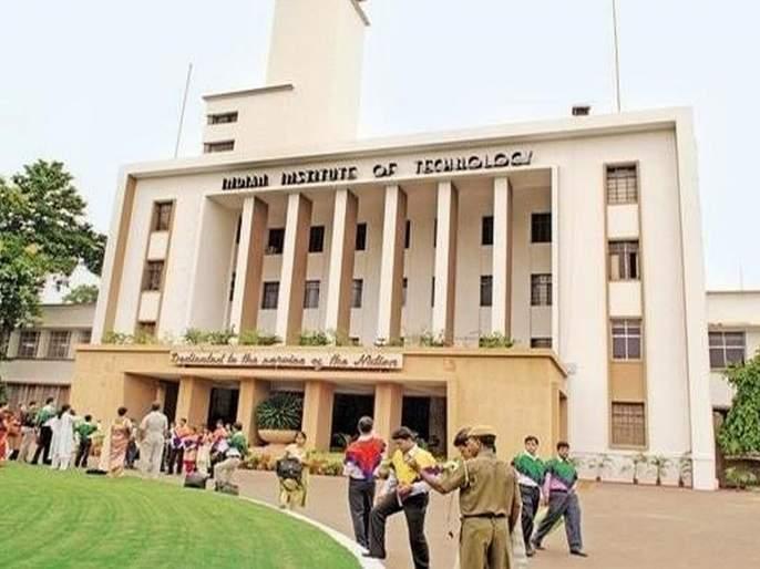 IIT will eventually come to Sattari tahasil | आयआयटी शेवटी सत्तरी तालुक्यात येणार