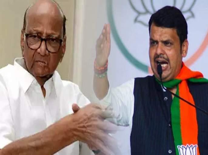Pandharpur election results; party has revealed that the NCP has no connection with Adv Nitin Mane   Pandharpur Election Results: पंढरपूर निवडणुकीच्या निकालात नवा ट्विस्ट; अँड. नितीन मानेंचा राष्ट्रवादीशी काहीही संबध नसल्याचा खुलासा