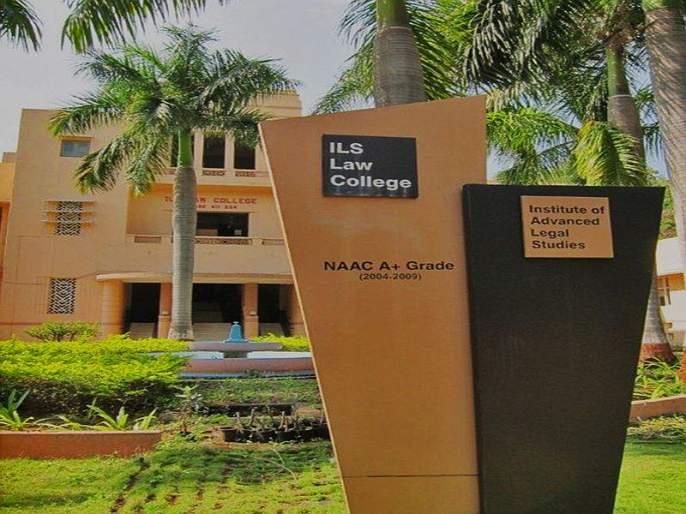 'Submit occupancy certificate for hostel and mediation center at ILS Law College' | 'आयएलएस लॉ कॉलेजमध्ये वसतिगृह व मध्यस्थी केंद्रासाठी भोगवटा प्रमाणपत्र द्या'