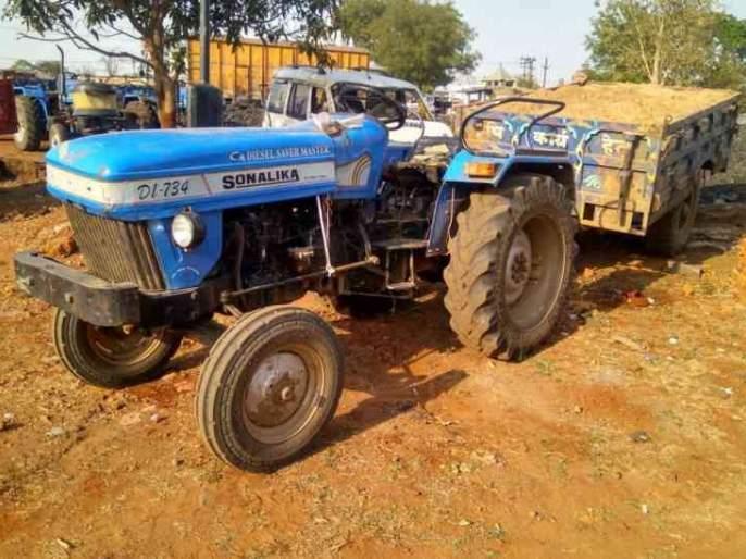 Illegal transport of sand; Tractor confiscated, fine slapped | वाळूची अवैध वाहतूक; ट्रॅक्टर जप्त, १.१५ लाख रुपयांचा दंड