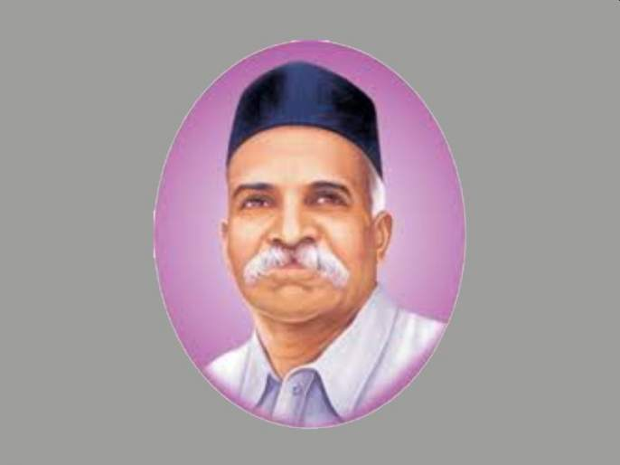Dedicated educationalist professor Rajaram Sabnis | समर्पित शिक्षणव्रती प्रा. राजाराम सबनीस