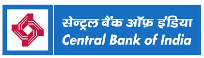 Without Central Bank Manager to Mamurabad | ममुराबादला सेंट्रल बँंक व्यवस्थापकाविना