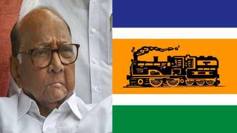 Maharashtra Election, Maharashtra Government:'This is Sharad Pawar style goal, you will see it twice; MNS 'poignant commentary on the struggle for power | Maharashtra Government: 'हा शरद पवार स्टाइल गोल आहे, दोनदा नक्कीच पाहाल; सत्तासंघर्षावर मनसेचं मार्मिक भाष्य