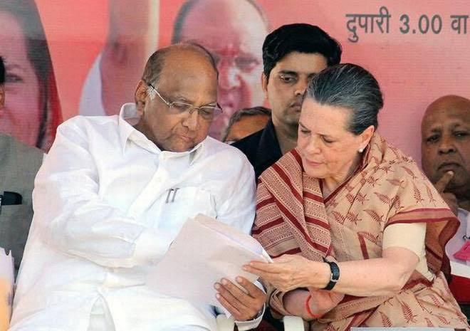 Maharashtra Election, Maharashtra Government: Congress ready to join Shiv Sena; Sonia Gandhi approves after Pawar's meet? | Maharashtra Government: शिवसेनेसोबत जाण्यास काँग्रेस तयार; पवारांच्या भेटीनंतर सोनिया गांधींची मंजुरी?