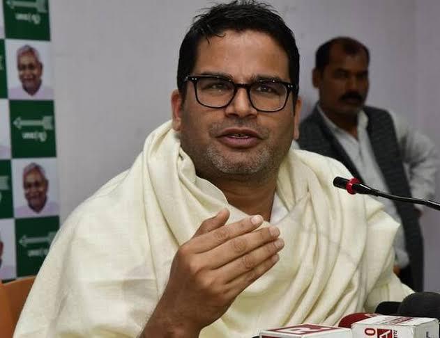 Nitish Kumar's JDU disagreement over citizenship reform bill; Prashant Kishore becomes disappointed | नागरिकत्व सुधारणा विधेयकावरुन नितीश कुमारांच्या जेडीयूत मतभेद; प्रशांत किशोर नाराज
