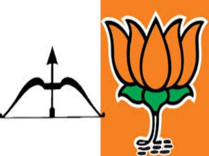Everyone's eye on an empty kasba : Most interested in BJP | रिकाम्या कसब्यावर सर्वांचाच डोळा : भाजपात सर्वाधिक इच्छुक