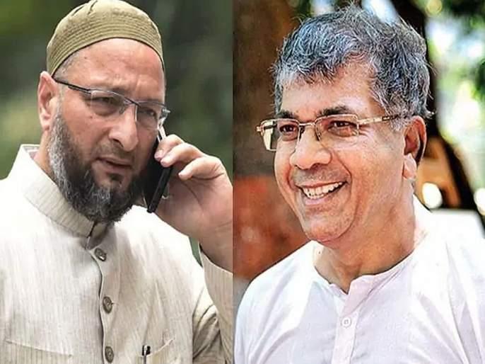 ... So I go home and apologize to Prakash Ambedkar, says imtiaz Jalil MP | ... तर मी घरी जाऊन प्रकाश आंबेडकरांची माफी मागतो - जलिल