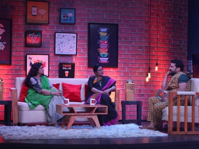 chinmayee sumeet and shubhangi gokhale become emotional on don special set | अन् चिन्मयी सुमित आणि शुभांगी गोखले यांना अश्रु झाले अनावर...वाचा सविस्तर!