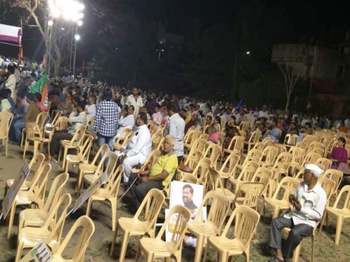 Girish Bapat's campaign: Before the speech of Javadekar, listeners are out | गिरीश बापट यांची प्रचारसभा :जावडेकर यांच्या भाषणाआधी श्रोते बाहेर