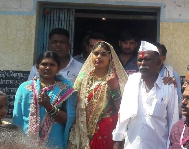 the bride has the right to vote before the marriage   आधी लग्न लोकशाहीचे;वधूने लग्नाआधी बजावला मतदानाचा अधिकार