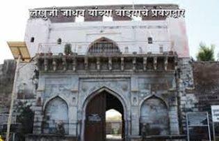 The work of the Sindhkhedaraja development plan is stalled   सिंदखेडराजा विकास आराखड्याची कामे ठप्प