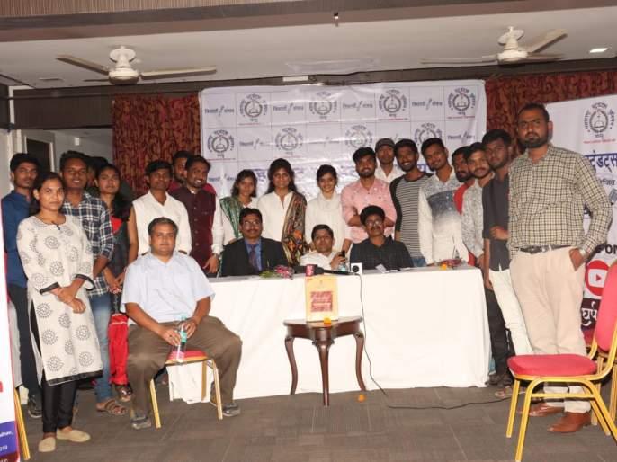 Student interaction through Maharashtra Students' Union   महाराष्ट्र स्टुडंटस् युनियनतर्फे विद्यार्थी संवाद