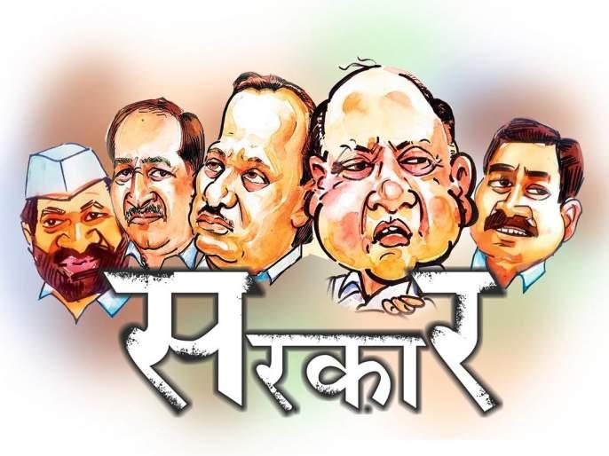Loyalty to power? | सत्ता की निष्ठा ?