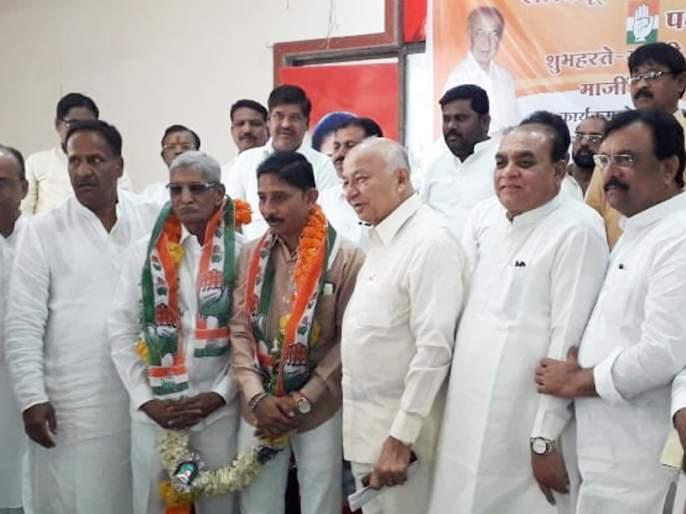 Congress leaders who have gone to BJP earlier in the day have started their return | पुर्वी भाजपमध्ये गेलेल्या काँग्रेसच्या नेत्यांची सुरू झाली घरवापसी