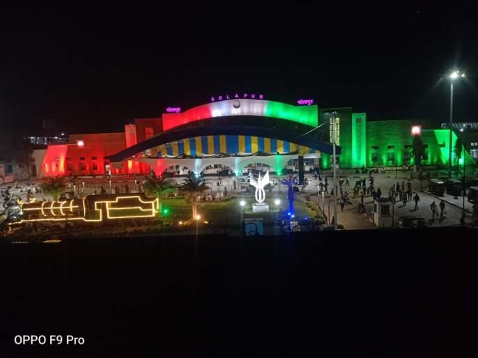 Independence Day: Triangle shines at Solapur railway station! | Republic Day; सोलापूर रेल्वे स्थानकावर तिरंग्याची रोषणाई !