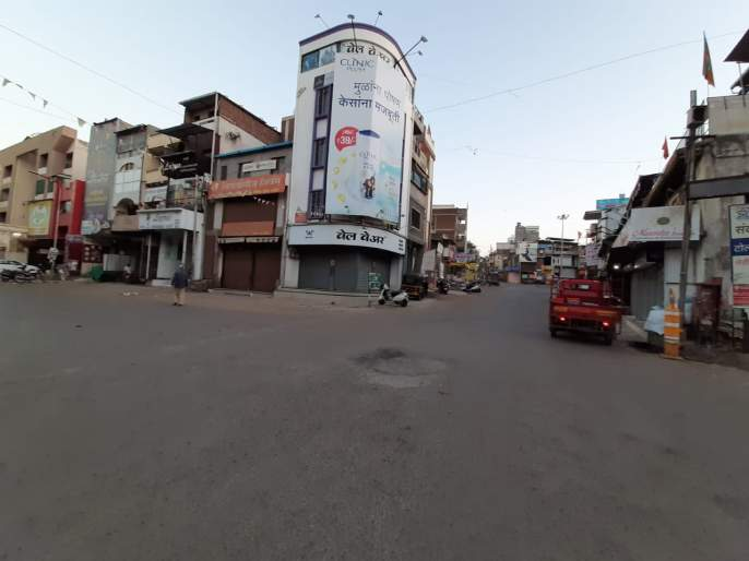 Coronavirus: The morning's work is almost over at dawn; spontaneous participation of 'Janata curfew' people | Coronavirus : सकाळची कामे लगबगीने पहाटेच संपवली;'कर्फ्युत' जनतेचा उत्स्फूर्त सहभाग