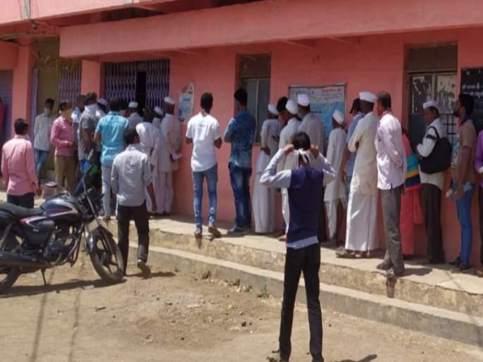 Life-threatening risk for a discount of Rs. 50 thousand ; Queue at the district bank to pay the crop loan | ५० हजारांच्या सवलतीसाठी जीवघेणाधोका ; पिक कर्ज भरण्यासाठी जिल्हा बॅकेत रांगा