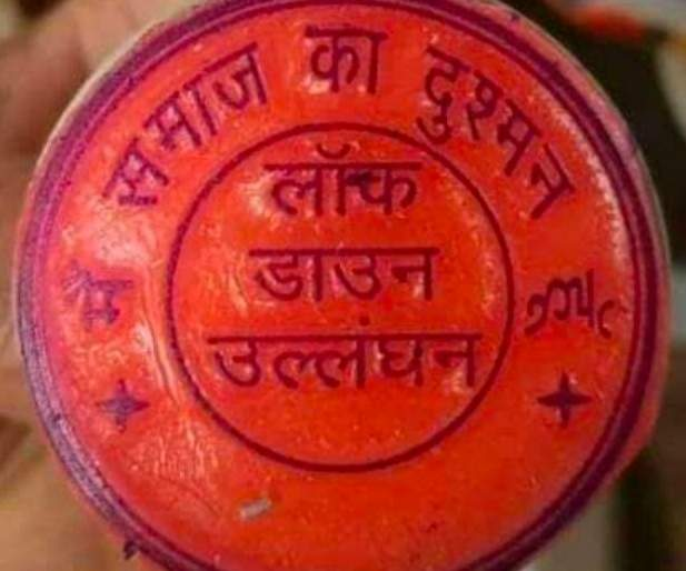 Rumors circulating on social media; FIR against fourteen in Solapur | सोशल मीडियावरून पसरवली अफवा; सोलापुरात चौघांविरुद्ध गुन्हा दाखल