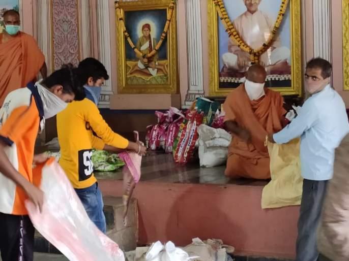 Corona in kolhapur: Nur's Sargishwar Math provides Rs. | Corona in kolhapur : कोरोनाग्रस्तांसाठी नूलच्या सुरगीश्वर मठाची ५१ हजार रूपयांची मदत