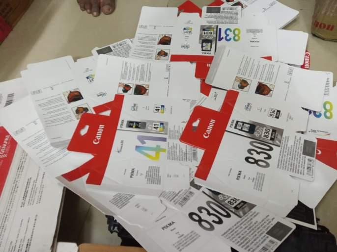 Sale of counterfeit goods using the name of a reputed company; | नामवंत कंपनीचे नाव वापरून बनावट मालाची विक्री; पुण्यात १ लाख २८ हजारांचा माल जप्त