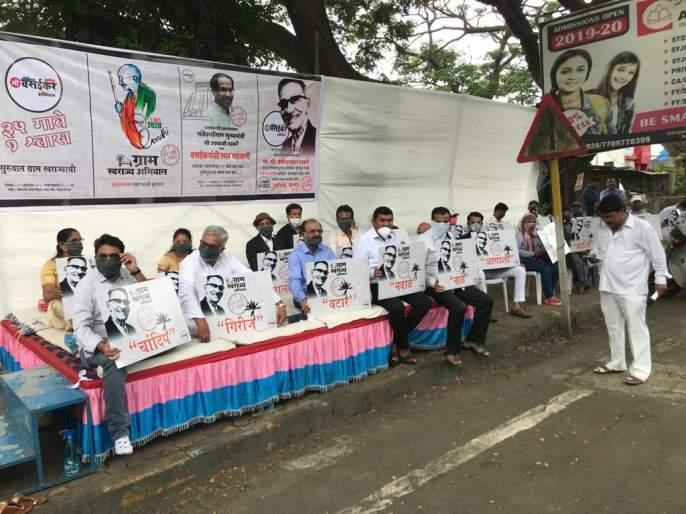 Silent agitation over the decision to exclude 35 villages in Vasai   वसईतील 35 गावे वगळण्याच्या निर्णयाच्या आठवणीसाठी मी वसईकर अभियानाचे मुखपट्टी मौन आंदोलन