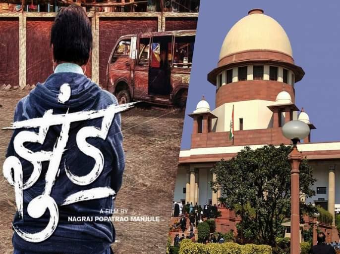nagraj manjule and Amitabh Bachchan's Jhund Isn't Releasing Anytime Soon As Supreme Court Refuses To Give A Greenlight | नागराज मंजुळेंचा 'झुंड' आणखी रखडला, प्रदर्शनावरील बंदी उठवण्यास सुप्रीम कोर्टाचा नकार