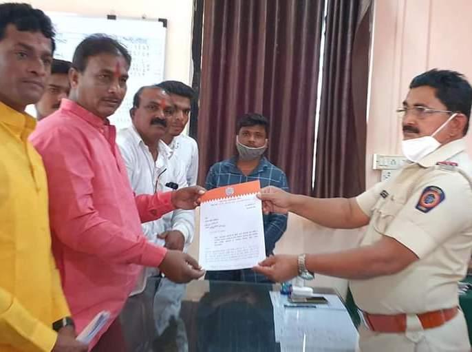 MNS lodges complaint against Energy Minister Nitin Raut in Pandharpur | पंढरपुरात ऊर्जामंत्री नितीन राऊत यांच्याविरोधात मनसेची पोलिसात तक्रार