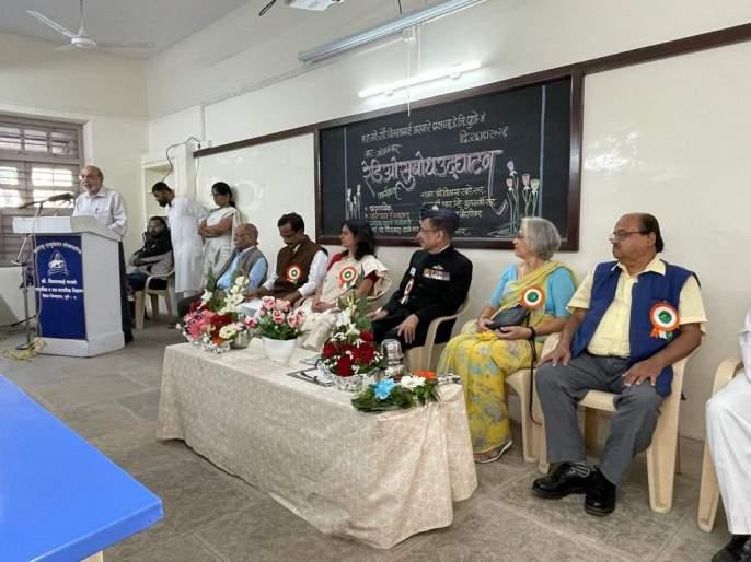 Launch of 'Subodhwani', the first school web radio station in the country   देशात शाळेतील पहिले वेब रेडिओ केंद्र 'सुबोधवाणी'चा प्रारंभ