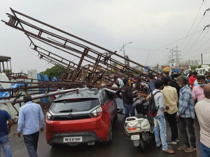 Hinjewadi IT Park was hit by strong winds and heavy rains | हिंजवडी आयटीपार्कमध्ये वादळी वाऱ्यासह अवकाळी पावसाने उडवली दणादाण