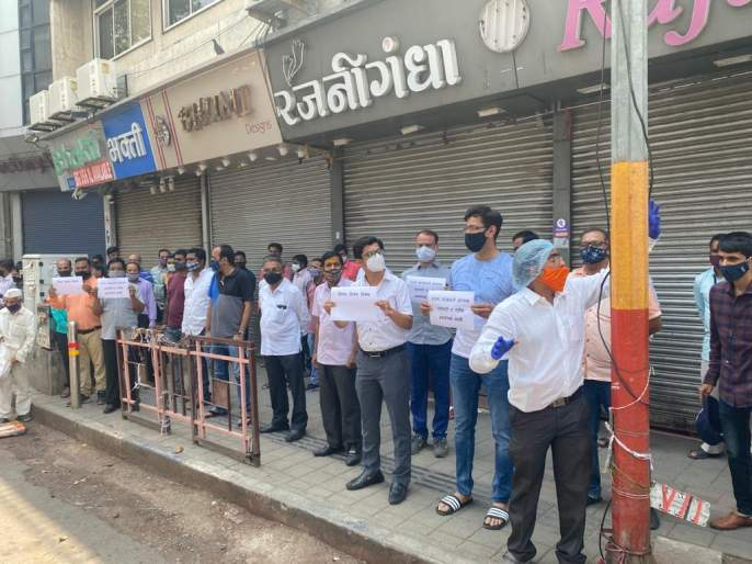 Pune Mini Lockdown: State Government and Administration Order Unjust; In Pune, the merchant class took to the streets | Pune Mini Lockdown: राज्य सरकार आणि प्रशासनाचा आदेश आमच्यावर अन्यायकारक; पुण्यात व्यापारी वर्ग आक्रमक