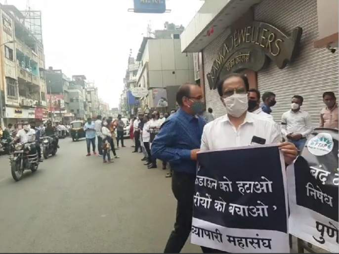 ... then action will be taken against traders who open shops: Implied warning of Pune Municipal Commissioner | Pune Mini Lockdown:...तर दुकाने उघडणाऱ्या व्यापाऱ्यांवर कारवाई करणार: महापालिका आयुक्तांचा इशारा