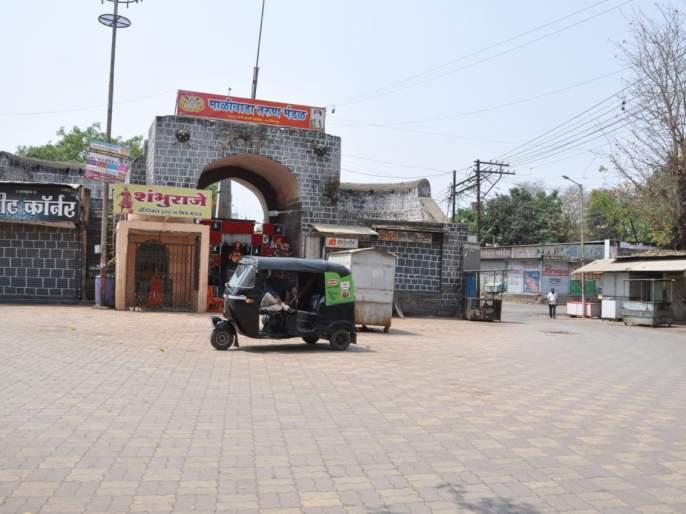 Weekend lockdown tight in Ahmednagar district | अहमदनगर जिल्ह्यात विकेण्डलॉकडाऊन कडकडीत
