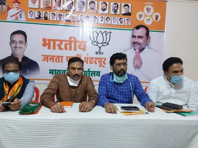 Pandharpur Assembly; The present government has devastated the farmers: Keshav Upadhyay | पंढरपूर विधानसभा; सध्याच्या सरकारने शेतकऱ्यांनाउध्वस्त केलंय : केशव उपाध्ये