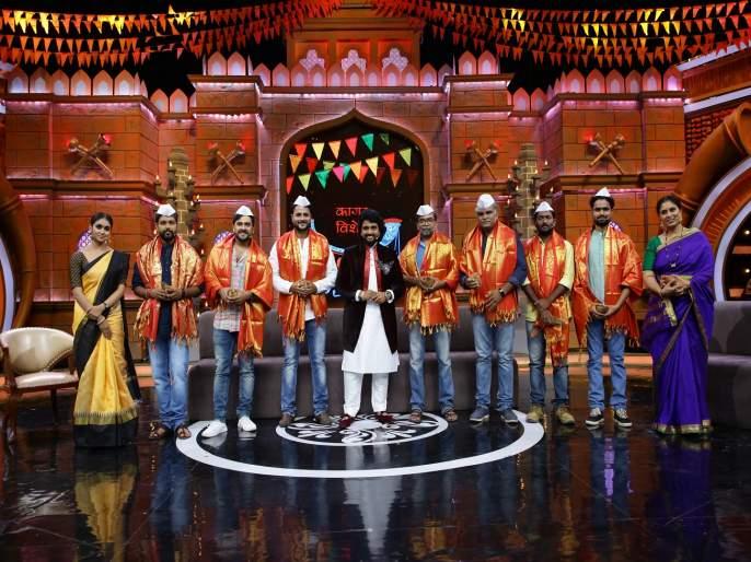 "Kagar special episode on 'ekdum kadak' | 'एकदम कडक'च्या मंचावर रंगणार ""कागर"" विशेष भाग !"