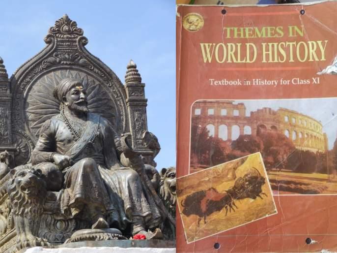 Abusive writing about Chhatrapati Shivarai and Sambhaji Maharaj in history book in Goa   छत्रपती शिवराय अन् संभाजी महाराजांबद्दल अपमानास्पद लिखाण; शिवप्रेमींमध्ये संतापाची लाट