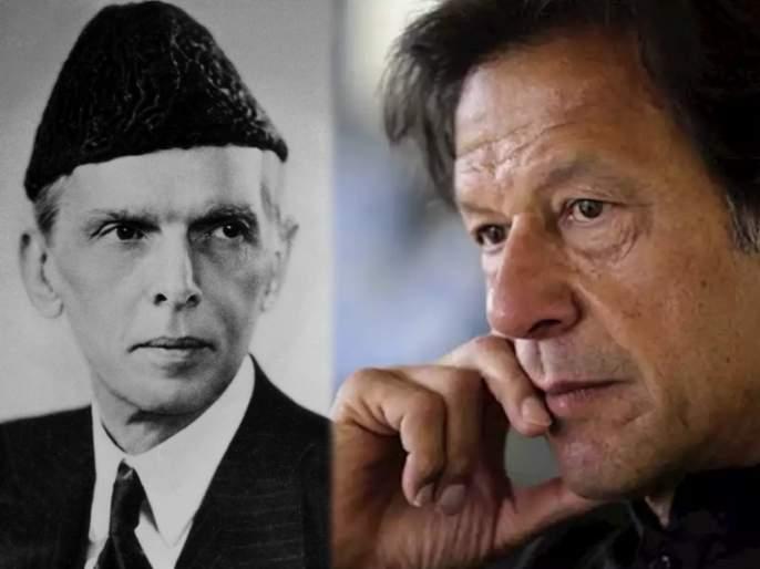 Amid ailing economy Imran Khan to mortgage Islamabads biggest park to get loan   कर्जबाजारी पाकिस्तान जिन्नांची ओळख ठेवणार तारण; इम्रान खान घेणार ५०० अब्ज रूपयांचं कर्ज