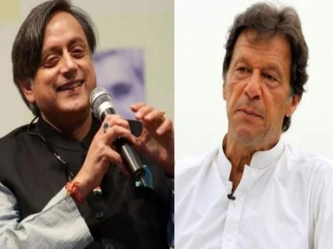 Shashi Tharoor praises pakistan pm Imran Khan for paying tribute to Tipu Sultan | शशी थरुर यांच्याकडून इम्रान खान यांचं कौतुक; म्हणाले...