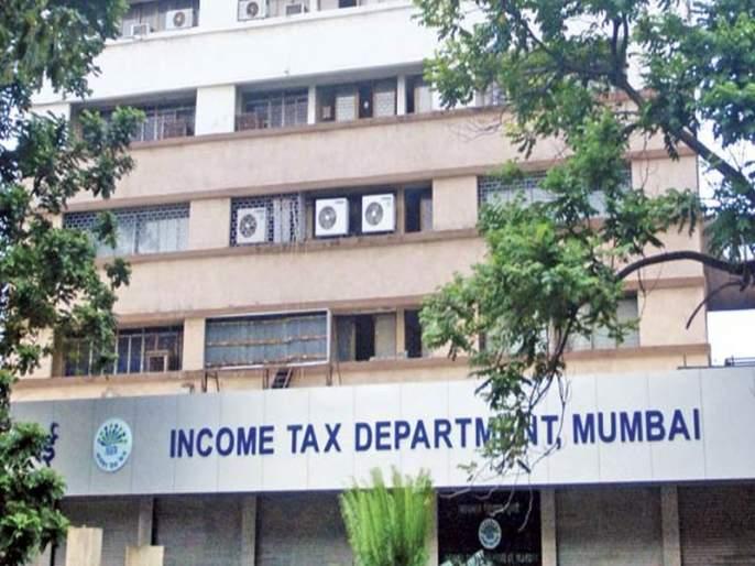 Income Tax Department Watch on Lok Sabha Elections | लोकसभा निवडणुकीवर आयकर विभागाचा वॉच