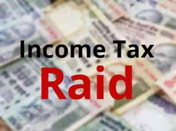 Income tax department raids coaching classes in Nanded over suspicion of tax evasion   कर चोरीच्या संशयातून नांदेडमध्ये कोचिंग क्लासेसवर आयकर विभागाच्या धाडी