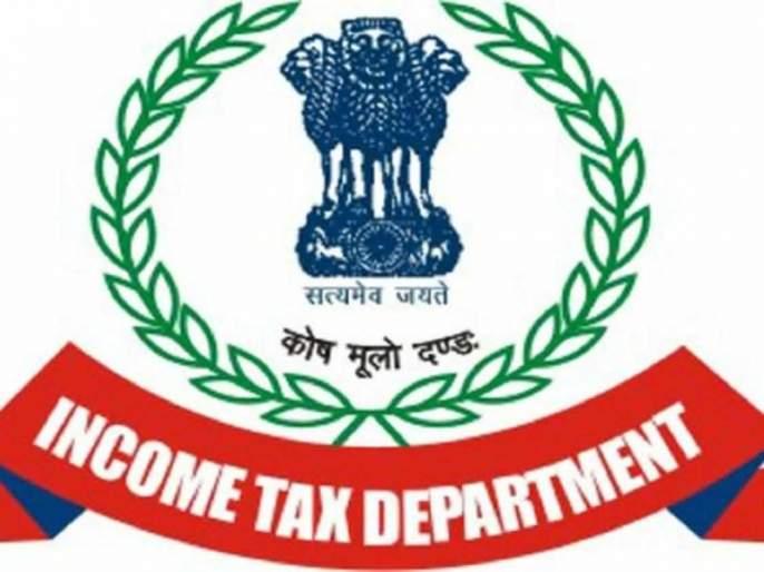 Income tax department raids at nine places in Mumbai; Bank transactions, computer data confiscated | प्राप्तिकर विभागाचे मुंबईत नऊ ठिकाणी छापे;बँक व्यवहार, संगणकीय डाटा जप्त
